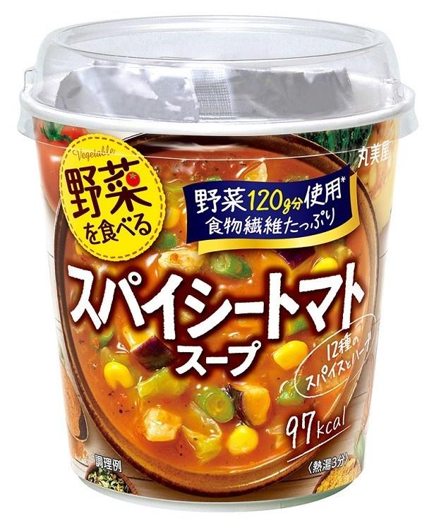 「野菜を食べる、スパイシートマトスープ」(税別160円)