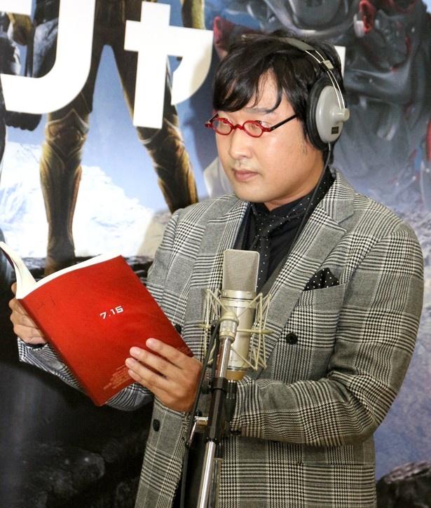 山里亮太は「ちょこちょこ声のお仕事をやらせてもらってますが、初めて正義のチームに入れました」