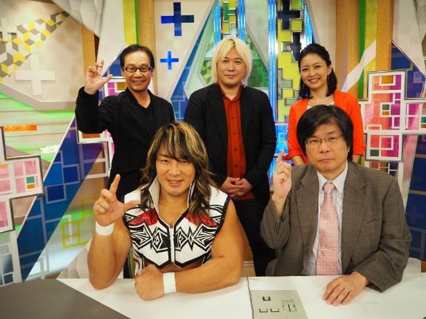 「津田大介 日本にプラス」にゲスト出演する棚橋弘至選手、木谷高明氏(写真下段左から)