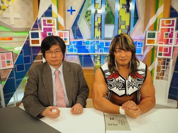 新日本プロレス創設から現在までの45年間を秘蔵VTRで振り返る