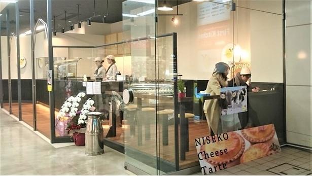 【写真を見る】ニセコ高橋牧場 吉祥寺店外観