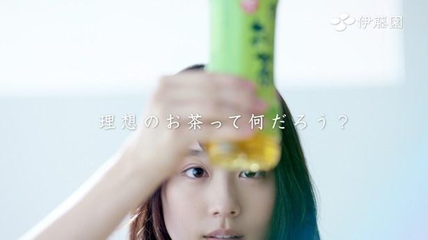 「伊藤園 お~いお茶」の新CMに有村架純が出演