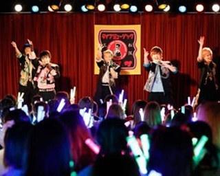 三重県ライブは1部、2部と2回開催。今回は2部をレポート
