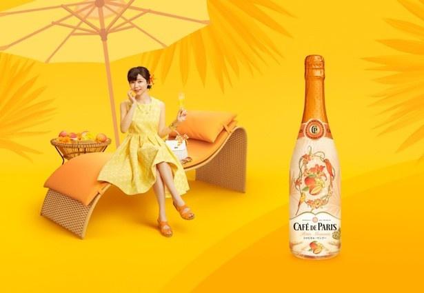 魅惑的な美味しさ!夏にぴったりのスパークリングワイン登場!