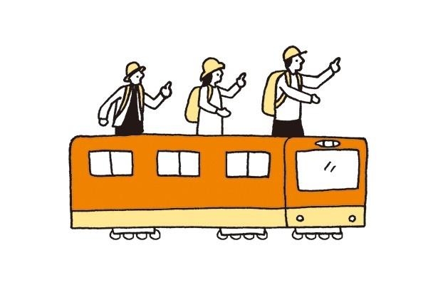 おトクに街歩きするなら、1日乗車券を活用して