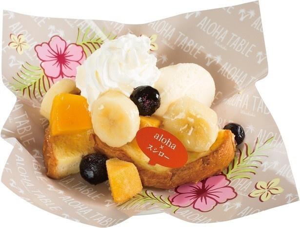 【写真を見る】5月17日(水)から販売されている「ハワイアン・フレンチトースト」(税別280円)