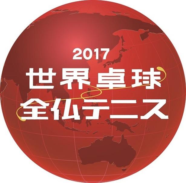 「テレ東スポーツ祭」は5月28日(日)に開幕する