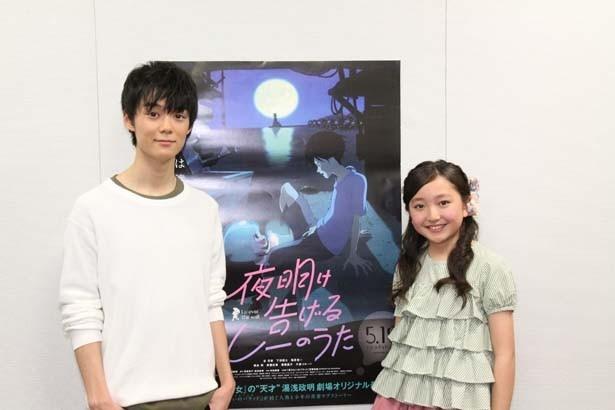 周囲に心を閉ざす中学生のカイ役の下田翔大と人魚のルーを担当した谷花音(写真左から)