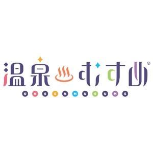 羽田空港での公録が発表された「温泉むすめ」で2つのファンクラブが同時始動!