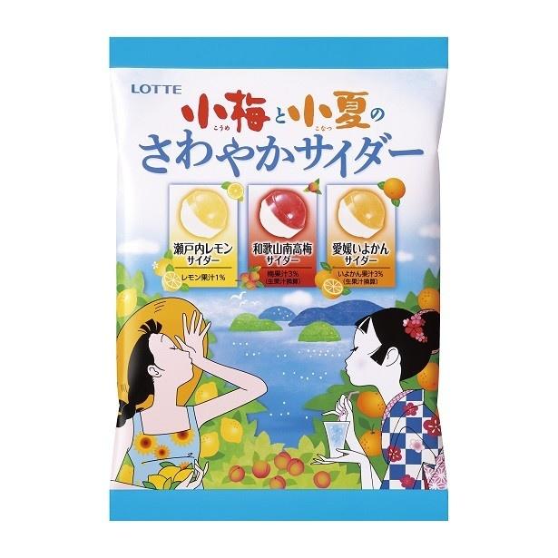 「小梅と小夏のさわやかサイダー(袋)」(税別200円)