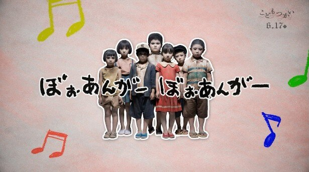 映画「こどもつかい」の特別映像が公開!