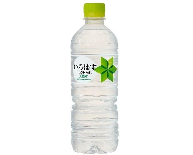 555ml PETボトル(税別120円)
