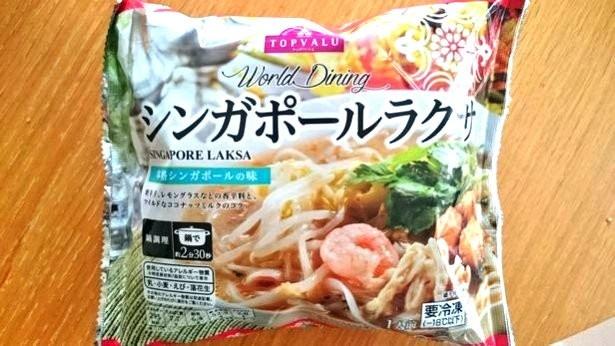 【写真を見る】異国情緒漂うパッケージに、スーパーで目が釘づけ!
