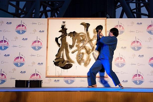 新ライティングの名前は「幟(のぼり)」。東京全体を盛り上げていきたいという願いが込められている