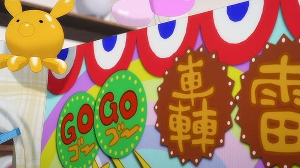 """""""決起集会""""と""""秋デート""""の2本!「フレームアームズ・ガール」第8話先行カットが到着"""