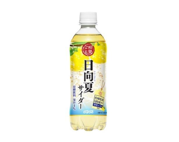 「和果ごこち 日向夏サイダー」(税別130円)