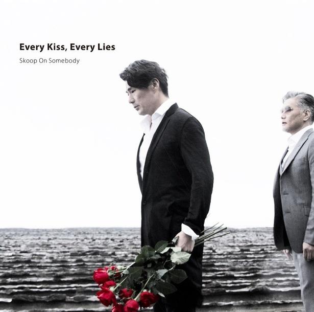 20周年記念シングル「Every Kiss, Every Lies」初回限定盤