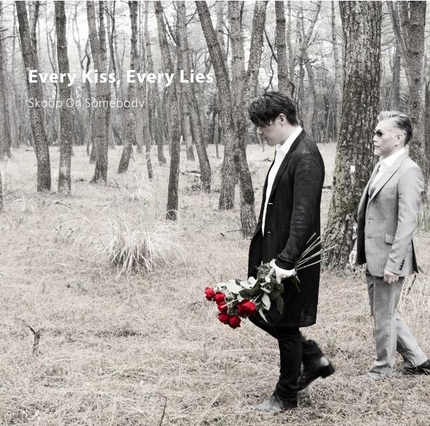 20周年記念シングル「Every Kiss, Every Lies」通常盤