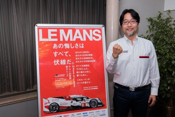 今年のポスターと開発責任者である村田GR開発部長
