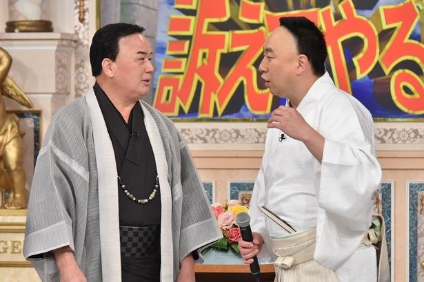 5月21日(日)放送の「行列のできる法律相談所」で初対面を果たした細川たかしとレイザーラモンRG(写真左から)