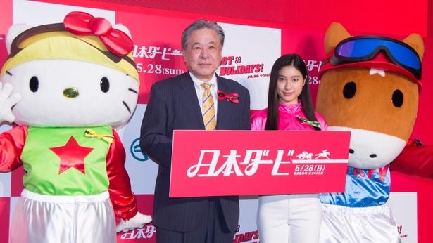 ハローキティ、ターフィーの他、日本中央競馬会後藤正幸理事長も応援に駆け付けた
