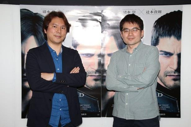 映画「バイオハザード:ヴェンデッタ」から深見真(写真右)と小林裕幸(写真左)の対談をお届け!