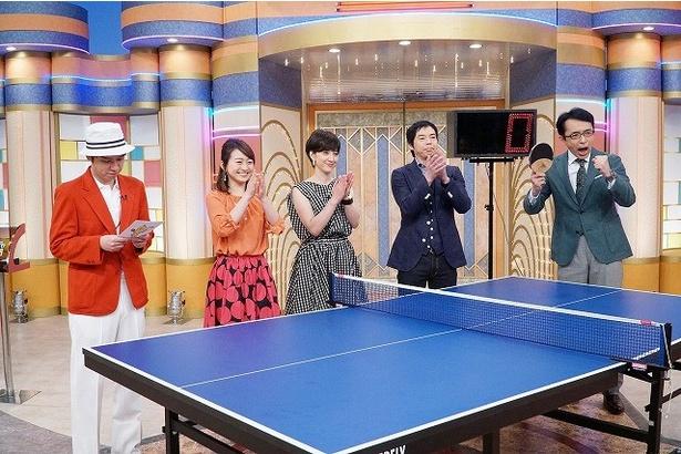 【写真を見る】世界卓球でMCを務める福澤朗は気合が入る
