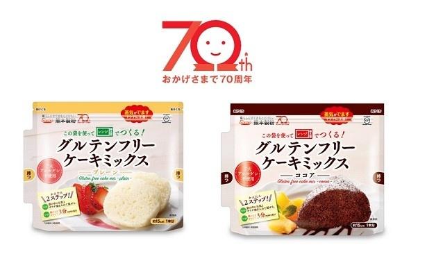【写真を見る】「グルテンフリーケーキミックス」(税別250円)