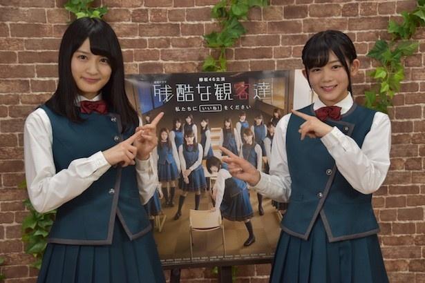 「SHOWROOM」で生配信を行った欅坂46・織田奈那、尾関梨香(左から)