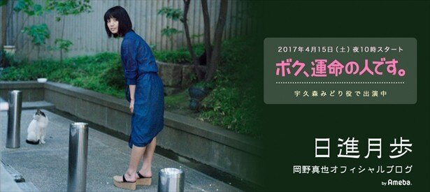 岡野真也がブログで澤部佑のバースデーSHOTを公開