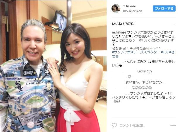 【写真を見る】Gカップグラドルの葉加瀬マイはセクシーな衣装で出演し、オフショットを公開