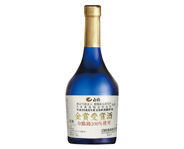 「超特撰 大吟醸 金賞受賞酒 白鶴錦」(5400円)