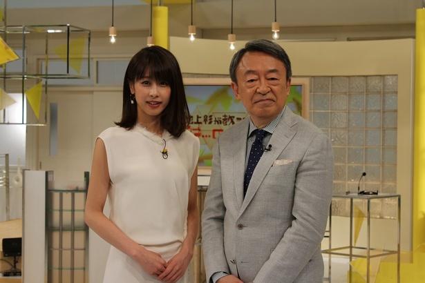 日本テレビ系「池上彰が教えたい!―」の収録を終えたMCの池上彰と加藤綾子