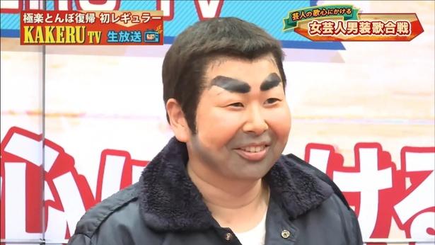 【写真を見る】森三中・大島美幸はもうビートたけしの例のキャラにしか見えない!?