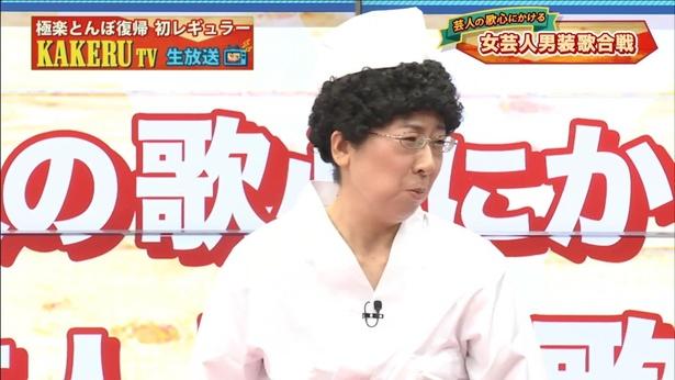 男装したものの「おばはん」と言われてしまった阿佐ヶ谷姉妹・木村美穂