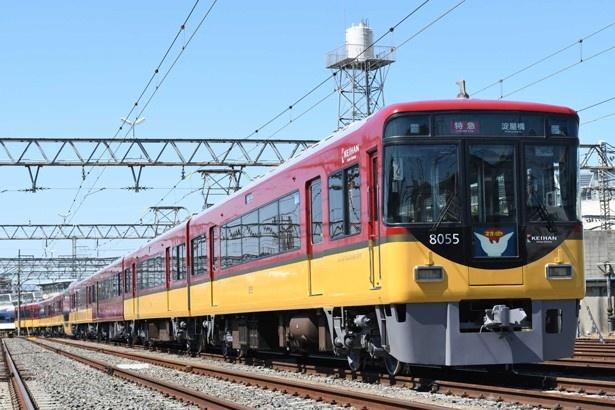 6両目に「プレミアムカー」が連結された京阪8000系/京阪プレミアムカー