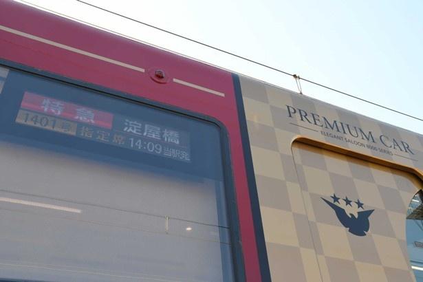 列車の発車時刻などが扉横に表示される/京阪プレミアムカー