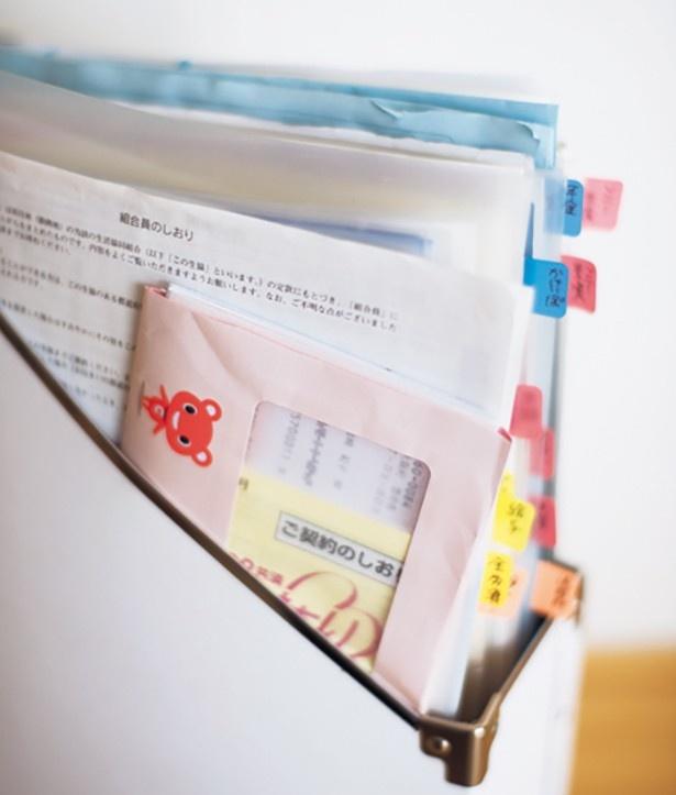 【写真を見る】「ずぼらでも続く!」ルールその2 新しい書類は左側から入れる「押し出し整理法」で統一
