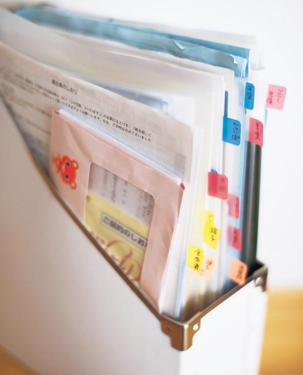 【写真を見る】新たに届いた書類は左側にまとめて差し込む