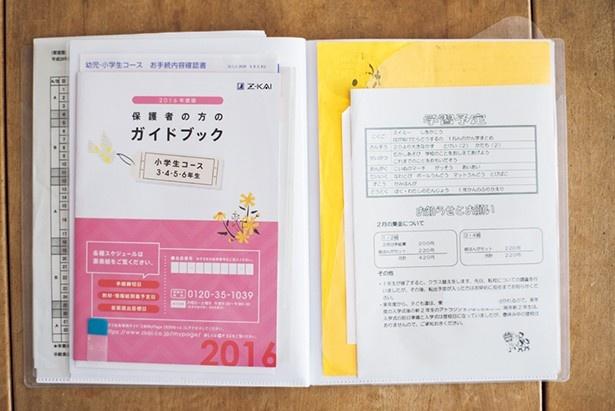 学校の書類は見開きの クリアファイルに。「長期」と 「短期」の保存期間で分ける