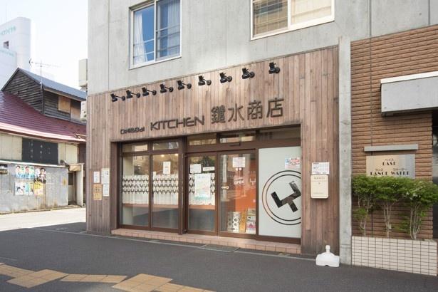 札幌医科大学付属病院からすぐ