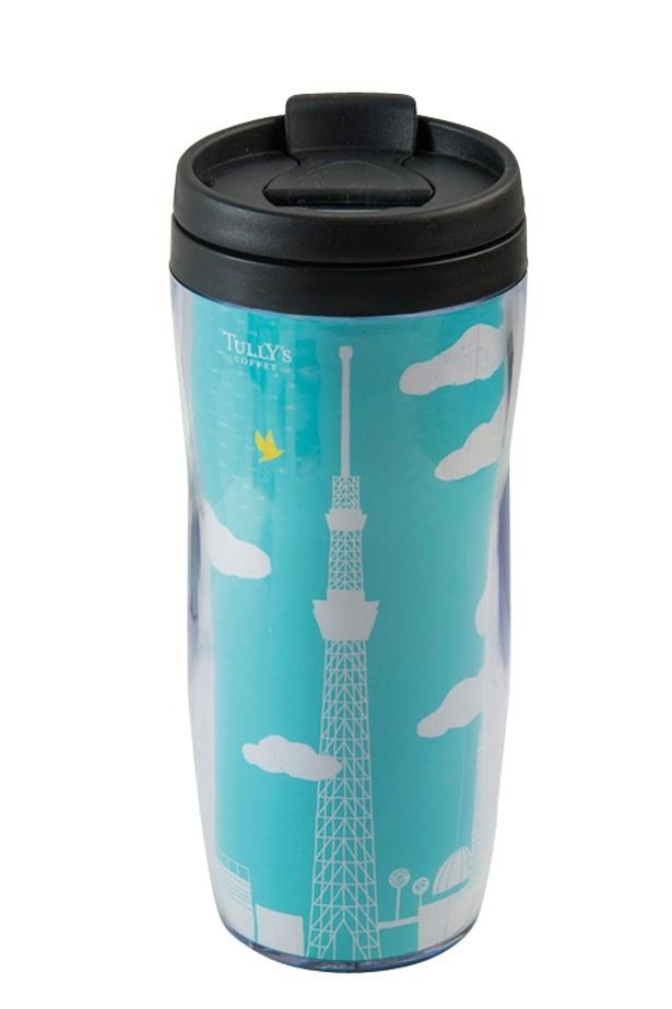 青空とスカイツリーのコントラストがさわやかなタリーズコーヒーの「TOKYO SKYTREETOWN(R)タンブラー」(1500円)