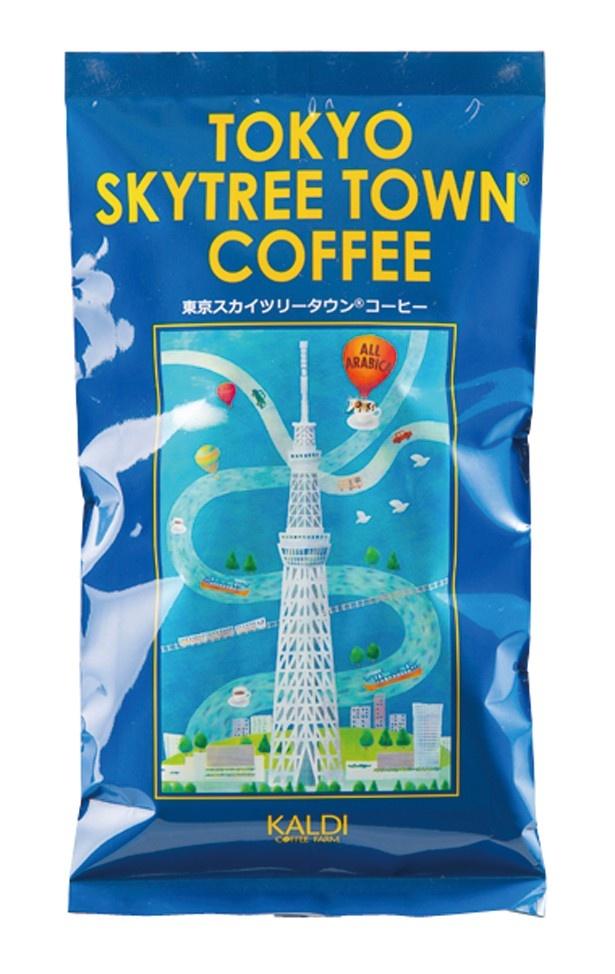 【写真を見る】フルーティな飲み口のカルディコーヒーファーム「東京スカイツリータウン(R)コーヒー」(750円、200g)