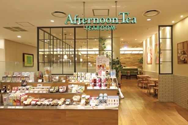 水出しアイスティーなどオリジナル商品の販売も/Afternoon Tea TEAROOM 阪急うめだ本店