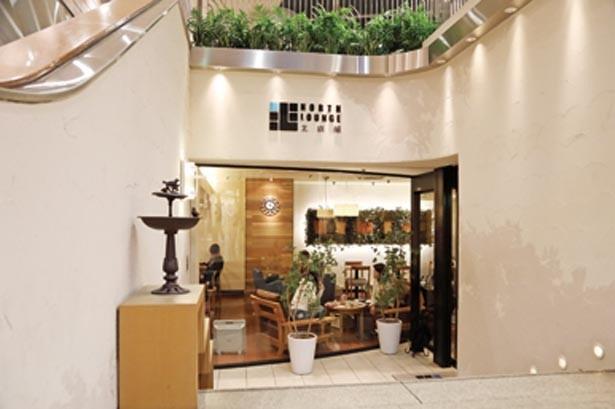 各線梅田駅と地下で直結、ショッピング帰りなどにふらりと立ち寄れる。4種の北欧紅茶は販売も/NORTH LOUNGE 北欧館