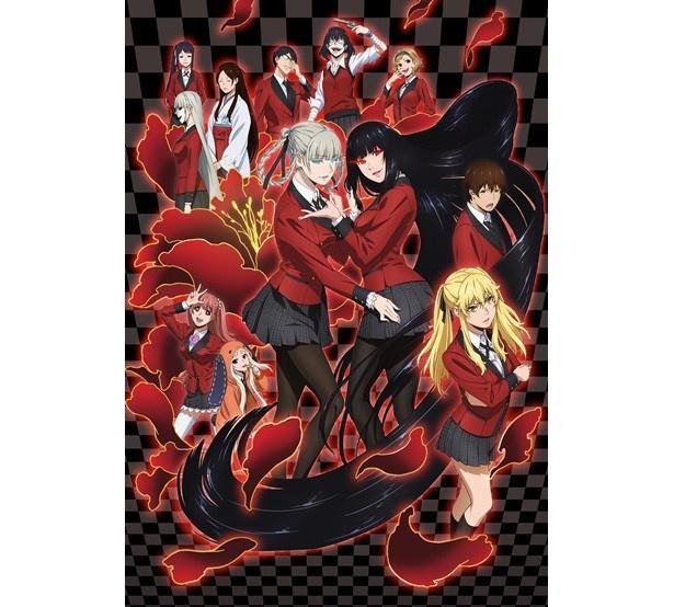 初公開されたキービジュアルには、主人公の蛇喰夢子と桃喰綺羅莉を中心に、キャラクターたちが勢揃い