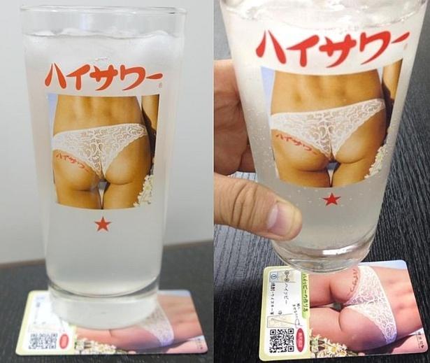 """""""美尻コースター""""としても使えるスグレモノ!"""