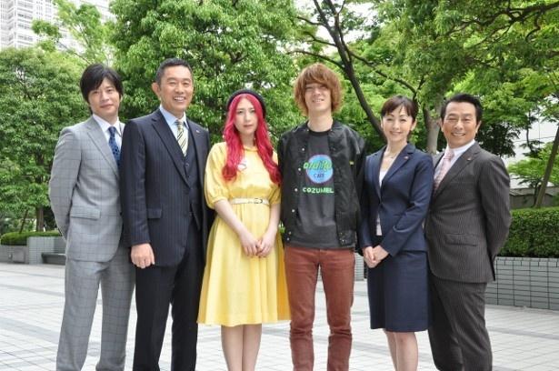 GLIM SPANKYが「警視庁・捜査一課長 season2」にゲスト出演!