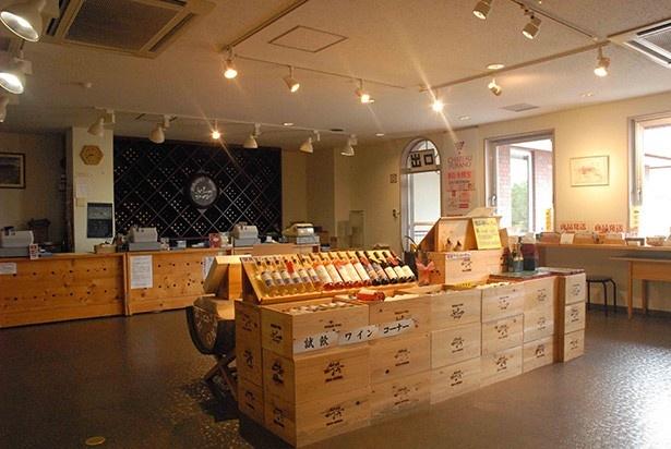 富良野市ぶどう果樹研究所ワイン工場 直売所