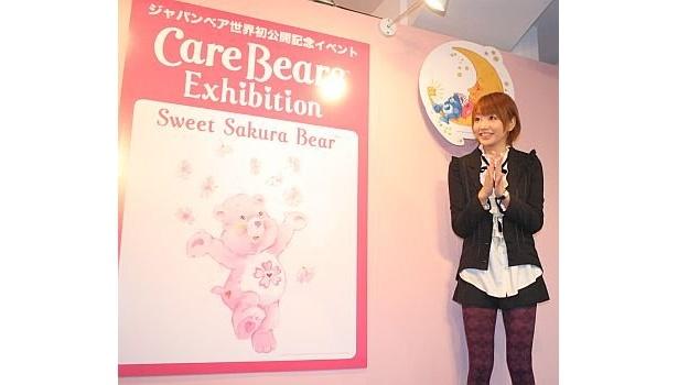 日本をテーマにしたケアベア「Sweet Sakura Bear」